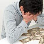 翻倍的物價,想不借錢過生活都難!